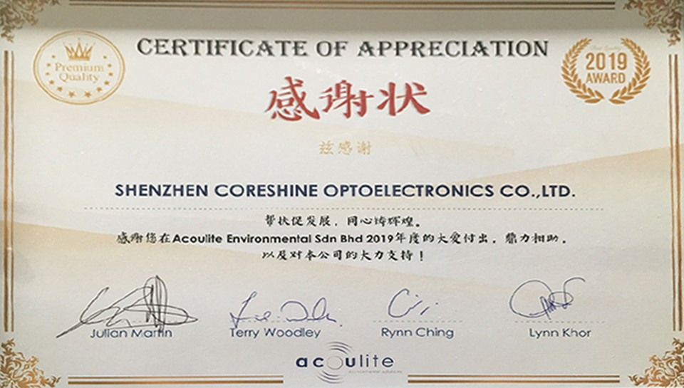 A Great honor to Coreshine: the story after Certificate of Appreciation